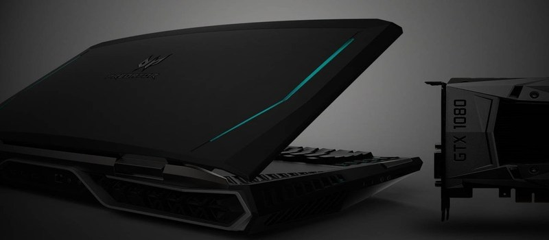 Best Gaming Laptop under 1500